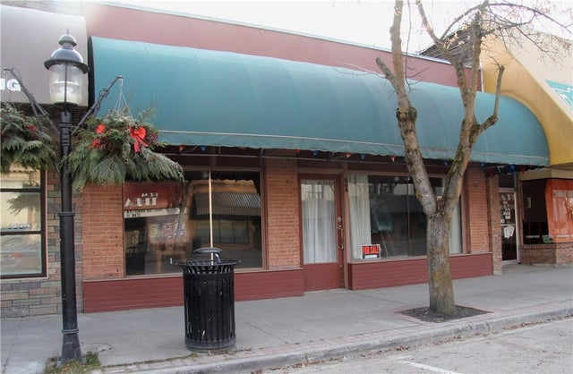 248 MARKET Avenue - Grand Forks Retail for sale(2434001) #1